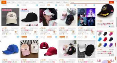 Embedded thumbnail for Bắt trend 1688, Tmall, Taobao