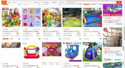 Embedded thumbnail for Hướng dẫn đặt hàng Trung Quốc trên RanVang.Com